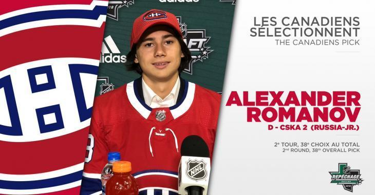 Alexander Romanov ne jouera pas à Montréal l'an prochain!