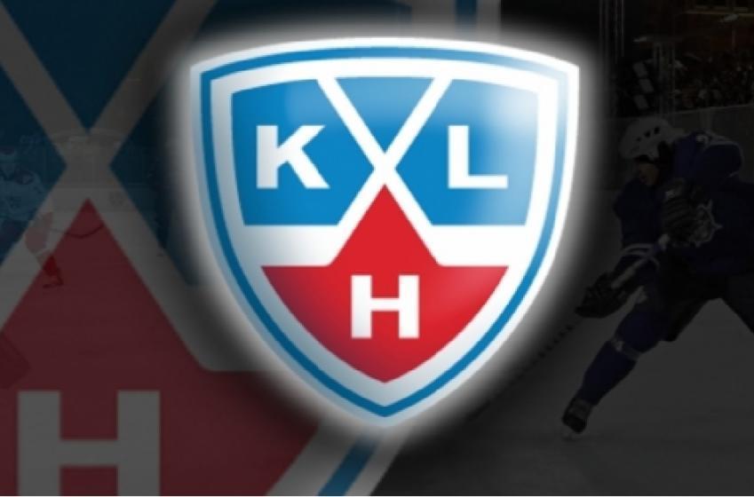 La KHL décerne la suspension la plus ridicule de l'histoire du hockey!