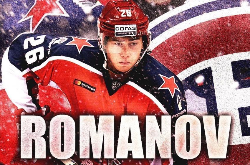 Alexander Romanov signe avec le Canadien