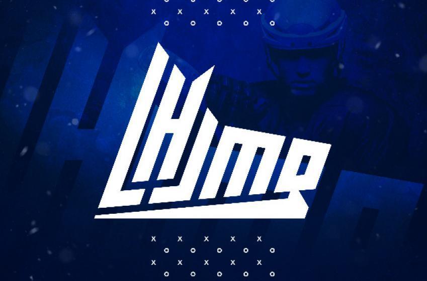 Deux équipes de la LHJMQ voient leurs activités suspendues 1 mois